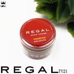 リーガル REGAL シューケア用品 プレミアムデリケートクリーム TY21 クリーム お手入れ 革製品 紳士靴 革靴 メンズ レディース ビフォアクリーム