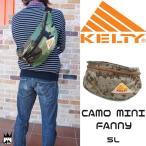 ケルティ KELTY メンズ レディース 2592042 カモ ミニ ファニー 5L ウエストバッグ ヒップバッグ ワンショルダー ウエストポーチ ウッドランド デジタルデザート