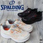 スポルディング SPALDING レディース スリッポン JN-205 カジュアルシューズ 3E ゆったり設計 ウォーキング ジョギング