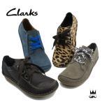 ショッピングクラークス クラークス Clarks レディース ブーツ 014D ファニードリーム FUNNY DREAM 本革 レザー スエード カジュアル