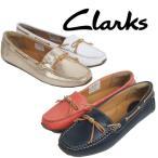 ショッピングクラークス クラークス Clarks レディース カジュアルシューズ ダンバーグローブ DUNBAR GROOVE  ドライビング カッター フラット ローヒール ペタンコ