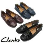 クラークス Clarks ダンバー グローブ レディース 720F Dunbar Groove ドライビングシューズ カッター ローヒール ペタンコ