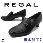 リーガル REGAL レディース パンプス F06G モカストラップパンプス  日本製 フォーマル オフィス レザー シンプル 約5cmヒール スクエアトゥ