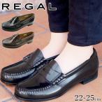 22cm~25cm REGAL 靴 FH 14 AB ローファー / リーガル レディース ローファー カジュアル 通勤
