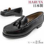 HARUTA 303 BLACK  /  ハルタ レディース タッセルローファー ビジネス リクルート フレッシャーズ
