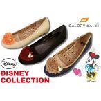 カロリーウォークプラス CW+1906LC ディズニーC / Disney ミニーマウス ブラック・ネイビー・ベージュ