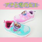アナと雪の女王 女の子 子供靴 キッズ チャイルド スニーカー 6696 Disney ディズニー PRINCESS アナ雪 女の子  ピンク サックス 靴 エルサ アナ オラフ