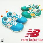ニューバランス new balance KS574 キッズ ジュニア スリッポン ローカット スニーカー カジュアルシューズ 男の子 女の子 NB