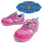 アナ雪 アナと雪の女王 女の子 子供靴 キッズ チャイルド スニーカー 6697 Disney ディズニー エルサ アナ オラフ ピンク PINK プリンセス でぃずにー あなゆき