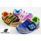 ニューバランス FS996 new balance ベビー ...