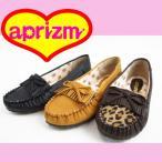モカシン キッズ 靴 aprizm 6541 子供 パンプス 女の子 ジュニア アプリズム スリッポン ローヒール ブラック ブラウン キャメル