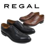 リーガル REGAL 靴 メンズ ビジネスシューズ 05HR ストレートチップ フォーマル ゴアテックス GORE-TEX  ブラック ダークブラウン B DBR