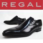 リーガル REGAL 29HR メンズ ビジネスシューズ B サイドレース スクラッチタフレザー フォーマル 冠婚葬祭 ブラック 黒
