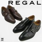 リーガル REGAL メンズ 33ER ビジネスシューズ B(ブラック) DBR(ダークブラウン)  ダブルモンク ストラップ フォーマル ドレスシューズ