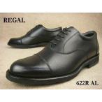 REGAL 靴 622R AL B / リーガル メンズ フォーマル ブラック 3E ストレートチップ ビジネス リクルート フレッシャーズ