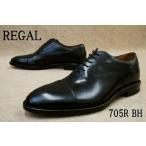 リーガル 靴 705R BH B/ REGAL メンズ フォーマル ビジネスシューズ ストレートチップ ビジネス リクルート フレッシャーズ GORE-TEX