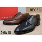 リーガル 靴 706R BH / REGAL メンズ フォーマル ビジネスシューズ Uチップ ビジネス リクルート フレッシャーズ B・ DBR GORE-TEX