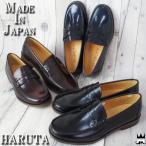 ハルタ HARUTA 靴 メンズ ローファー 920 コインローファー ビジネスシューズ 牛革 3E 紳士靴 リクルート 就活 フレッシャーズ フォーマル ペニーローファー