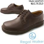 REGAL リーガル ビジネスシューズ 定番 革靴 レザー メンズ JJ23 紳士靴 メイドインジャパン 日本製 オブリークトゥ 仕事 通勤 ダークブラウン