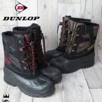 ダンロップ DUNLOP メンズ BG302 DOLMAN G302 ウィンターブーツ スノーブーツ  メンズウィンター 防寒ブーツ 防寒 ボア 撥水