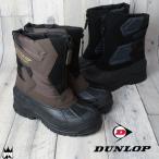 ダンロップ DUNLOP メンズ BG303 ウィンターブーツ スノーブーツ ブラック ブラウン  メンズウィンター 防寒ブーツ 防寒 ボア 撥水