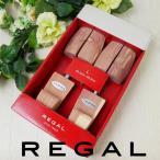 ショッピングリーガル リーガル TY51 シューツリー(バネ式) / REGAL  シューケア アフターケア用品 紳士靴 ビジネスシューズ レッドシダー製