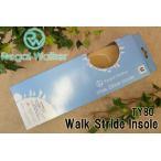 リーガル ウォーカー TY80 ベージュ ウォークストライドインソール / Regal Walker Walk Stride Insole S M L 中敷き