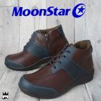 ムーンスター MoonStar イブ レディース カジュアルシューズ EVE234 EVE ミッドカット ファスナー付き 4E 設計 ミセス コンフォートシューズ