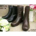 リーガル 靴 6661BC 雪寒地エリア対応ベーシックブーツ / REGAL レディース BOOTSゴアテックス ハイドロストッパー BL(ブラック)・DN(ダークブラウン)