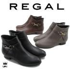 リーガル REGAL レディース ブーツ F33G ショートブーツ アンクル丈 ベルト付 ローヒール  ブラック ダークブラウン グレー