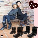 女の子 子供靴 キッズ ジュニア 9626 D・H CHERRYPAI ショートブーツ  ウエスタンブーツ リボン ハートチャーム付き 2way 木目調ヒール ヒール約4.5cm