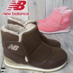 ニューバランス new balance 男の子 女の子 子供キッズ ジュニア ブーツ KB996S ショート スノーブーツ 防寒 ボア  かわいい ベルクロ マジック NB