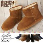 BEACH FEET ビーチフィート レディース BEF007 ウールスーパードライクラシックミニクレイジー ムートンブーツ スノーブーツ