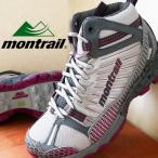 モントレイル バッドロック ミッド アウトドライ GL2129 / montrail BADROCK MID OUTDRY レディース メンズ トレッキングシューズ 323・ 063 登山 アウトドア