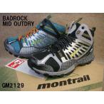 モントレイル バッドロック ミッド アウトドライ GM2129 / montrail BADROCK MID OUTDRY メンズ トレッキングシューズ 063(Grill,Yel) 328(Adriatic,Wh)