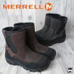 メレル MERRELL ポーラランド ローブ ジップ ウォータープルーフ メンズ ブーツ J23429・J23431 ウィンターブーツ ファスナー付き フリースライニング 防寒