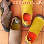 MERRELL PATHWAY MOC【メレル パスウェイ モック J66337/J66331/ J66329 メンズ カジュアル アウトドア スリッポン