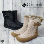 コロンビア Columbia テュアラティン II ウィメンズ ブーツ レディース ブーツ YL3742 ミドル丈 ファー付きブーツ ツイード