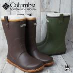 ショッピングコロンビア コロンビア Columbia ラディ ウインター メンズ レインブーツ YU3719 RUDDY WINTER ボア付き ラバーブーツ  グリップ力 長靴