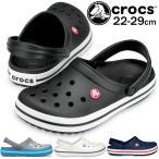 クロックス 11016 クロックバンド crocs crocband メンズ レディース アクア サンダル カジュアル