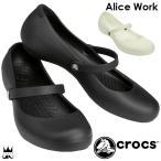 クロックス crocs レディース フラットシューズ 11050 アリス ワーク alice work womens