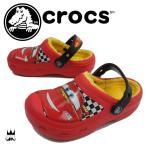 クロックス crocs クリエイティブ クロックス マックイーン ラインドクロッグ 男の子 子供靴 キッズ チャイルド サンダル 15260 ディズニー カーズ ボア付 蓄光