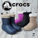 クロックス crocs カラーライト ブーツ gs 男の子 女の子 子供靴 キッズ ジュニア 15839 ボア 子供用 防寒 ショート丈 男児 女児