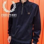 フレッドペリー FRED PERRY メンズ ベロアトラックジャケット F2637 ブルゾン ジャケット ベロア 長袖 トップス 上着 月桂樹 アパレル ギフト