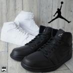 ナイキ NIKE エアジョーダン 1 ミッド メンズ スニーカー AIR JORDAN MID ミッドカット バスケットボール マイケルジョーダン ホワイト ブラック 白 黒 554724