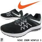 ナイキ NIKE ズーム ウィンフロー 3 メンズ スニーカー 831561 ZOOM WINFLO ローカット ランニングシューズ スポーツ 運動靴