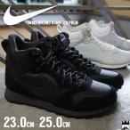 Yahoo!シューマートワールド ヤフー店ナイキ NIKE ウィメンズ ミッドランナー 2 ミッド PREM レディース スニーカー 845059 WMNS MD RUNNER MID ミッドカット ハイカット 運動靴