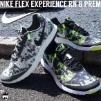 ナイキ NIKE フレックス エクスペリエンス RN 6 プレミアム メンズ スニーカー ローカット ランニングシューズ 運動靴 軽量 柔軟性 ブラック グレー 881803