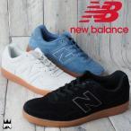 ニューバランス new balance 靴 メンズ スニーカー CT288 ワイズD ローカット リミテッド 限定モデル スエード スウェード コートスタイル ガムラバー ブラック