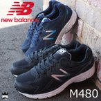 ニューバランス new balance メンズ スニーカー M480 ワイズ4E ローカット ランニング ウォーキング 運動靴 BW5 ブラック NG5 ネイビー